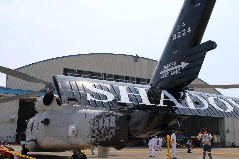 Richard niiさんの海上自衛隊 Mitsubishi SH-60J (8224) 航空フォト