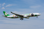 成田国際空港 - Narita International Airport [NRT/RJAA]で撮影されたエバー航空 - Eva Airways [BR/EVA]の航空機写真