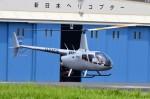 ヘリオスさんが、東京ヘリポートで撮影した三井住友ファイナンス&リース R66 Turbineの航空フォト(写真)