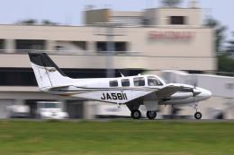 庄内空港 - Shonai Airport [SYO/RJSY]で撮影された航空大学校 - Civil Aviation Collegeの航空機写真
