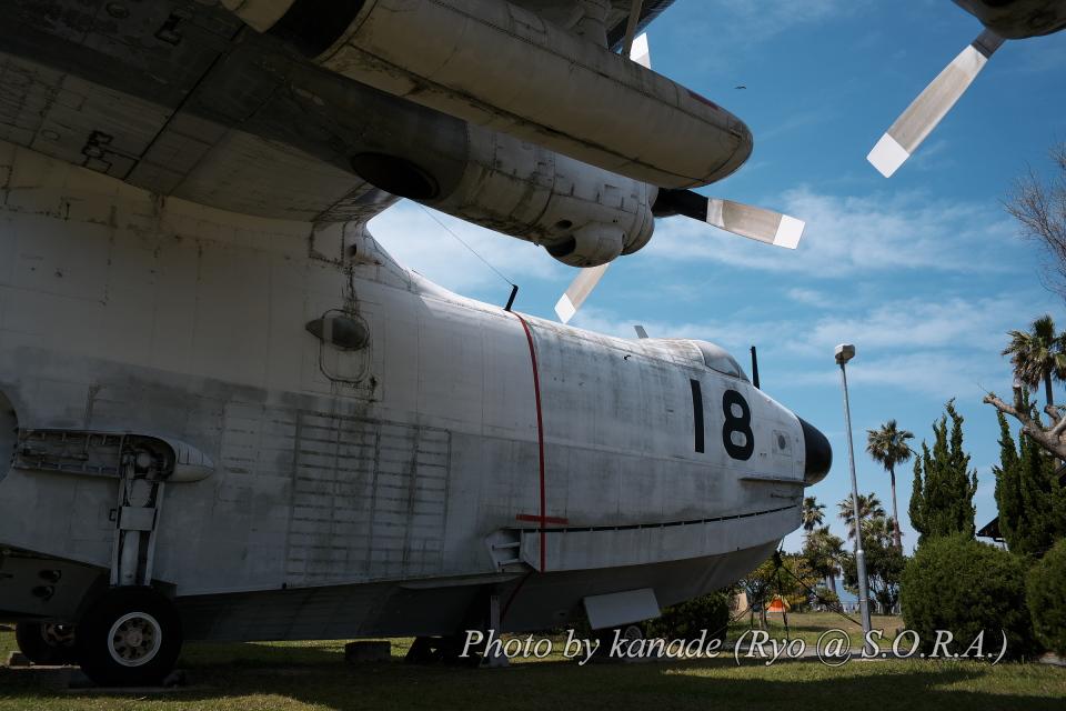 kanade/Ryo@S.O.R.A.さんの海上自衛隊 ShinMaywa PS-1 (5818) 航空フォト