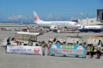 ktaroさんが、那覇空港で撮影した日本トランスオーシャン航空 737-446の航空フォト(写真)