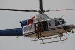 keitaodaさんが、名古屋飛行場で撮影した愛知県防災航空隊 412EPの航空フォト(写真)