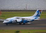 中部国際空港 - Chubu Centrair International Airport [NGO/RJGG]で撮影されたアンガラ・エアラインズ - Angara Airlines [2G/AGU]の航空機写真