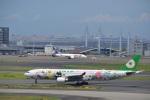 hirokongさんが、羽田空港で撮影したエバー航空 A330-302Xの航空フォト(写真)
