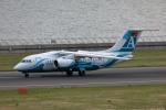TK0528さんが、中部国際空港で撮影したアンガラ・エアラインズ An-148-100Eの航空フォト(写真)