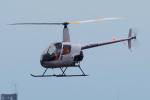 yabyanさんが、名古屋飛行場で撮影したセコインターナショナル R22 Betaの航空フォト(飛行機 写真・画像)