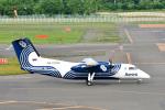 パンダさんが、新千歳空港で撮影したオーロラ DHC-8-201Q Dash 8の航空フォト(写真)
