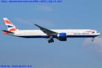 Chofu Spotter Ariaさんが、羽田空港で撮影したブリティッシュ・エアウェイズ 777-36N/ERの航空フォト(写真)