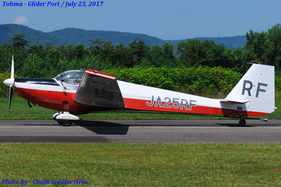 Chofu Spotter Ariaさんの日本個人所有 Scheibe SF-25 Falke (JA25RF) 航空フォト