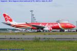 Chofu Spotter Ariaさんが、新千歳空港で撮影したエアアジア・エックス A330-343Eの航空フォト(写真)