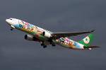 なごやんさんが、新千歳空港で撮影したエバー航空 A330-302Xの航空フォト(写真)