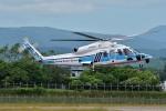 Dojalanaさんが、函館空港で撮影した海上保安庁 S-76Dの航空フォト(写真)