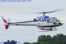 Chofu Spotter Ariaさんが、茨城県桜川市 場外離着陸場で撮影したヘリサービス AS350B Ecureuilの航空フォト(飛行機 写真・画像)