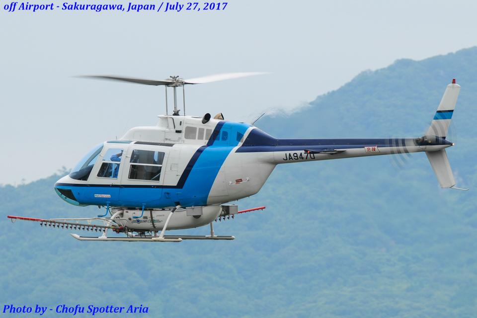 Chofu Spotter Ariaさんのヘリサービス Bell 206/406 (JA9470) 航空フォト