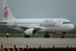 tyusonさんが、シェムリアップ国際空港で撮影した香港ドラゴン航空 A320-232の航空フォト(写真)