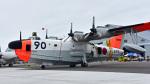 パンダさんが、千歳基地で撮影した海上自衛隊 US-1Aの航空フォト(写真)