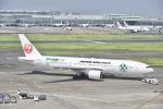 Oneworld 81Hさんが、羽田空港で撮影した日本航空 777-246の航空フォト(写真)