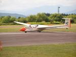 ここはどこ?さんが、たきかわスカイパークで撮影した滝川スカイスポーツ振興協会 ASK 21の航空フォト(写真)