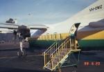 KOMAKIYAMAさんが、キャンベラ国際空港で撮影したイーストウエスト・エアラインズ F27-500 Friendshipの航空フォト(写真)