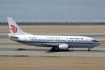 yabyanさんが、中部国際空港で撮影した中国国際航空 737-36Nの航空フォト(飛行機 写真・画像)