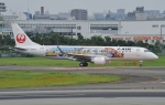 青路村さんが、伊丹空港で撮影したジェイ・エア ERJ-190-100(ERJ-190STD)の航空フォト(写真)