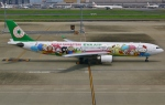 あしゅーさんが、羽田空港で撮影したエバー航空 A330-302Xの航空フォト(写真)