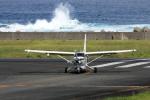 CL&CLさんが、奄美空港で撮影したスカイトレック Kodiak 100の航空フォト(写真)