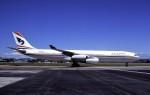 名古屋飛行場 - Nagoya Airport [NKM/RJNA]で撮影された中国西南航空 - China Southwest Airlines [SZ/CXN]の航空機写真