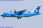 Chofu Spotter Ariaさんが、伊丹空港で撮影した天草エアライン ATR-42-600の航空フォト(写真)