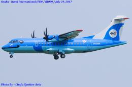 Chofu Spotter Ariaさんが、伊丹空港で撮影した天草エアライン ATR-42-600の航空フォト(飛行機 写真・画像)