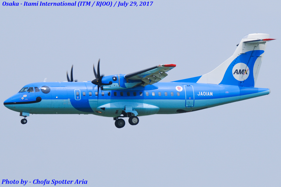 Chofu Spotter Ariaさんの天草エアライン ATR 42 (JA01AM) 航空フォト