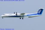 Chofu Spotter Ariaさんが、伊丹空港で撮影したANAウイングス DHC-8-402Q Dash 8の航空フォト(写真)