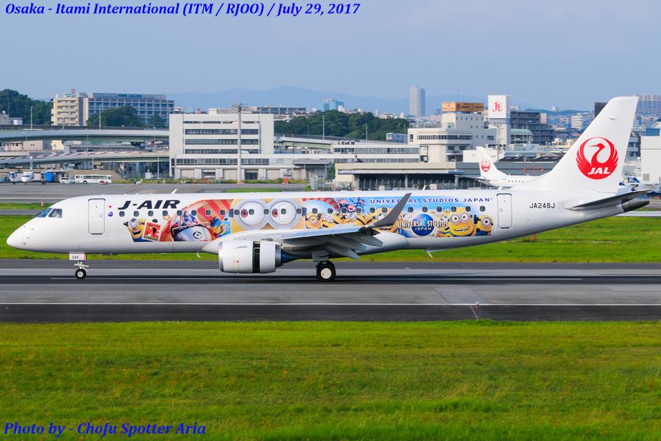 Chofu Spotter Ariaさんのジェイ・エア Embraer ERJ-190 (JA248J) 航空フォト