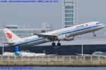 Chofu Spotter Ariaさんが、関西国際空港で撮影した中国国際航空 A321-213の航空フォト(飛行機 写真・画像)
