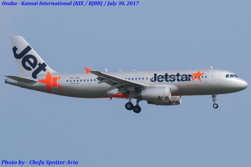 Chofu Spotter Ariaさんのジェットスター・アジア Airbus A320 (9V-JSO) 航空フォト