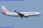 Chofu Spotter Ariaさんが、関西国際空港で撮影したチャイナエアライン 737-809の航空フォト(飛行機 写真・画像)