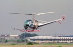ハミングバードさんが、名古屋飛行場で撮影した中日本航空 UH-12Eの航空フォト(写真)