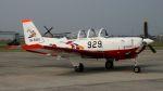 C.Hiranoさんが、静浜飛行場で撮影した航空自衛隊 T-7の航空フォト(写真)