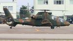 C.Hiranoさんが、静浜飛行場で撮影した陸上自衛隊 OH-1の航空フォト(写真)