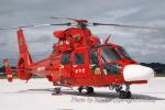 kanadeさんが、松島基地で撮影した宮城県防災航空隊 AS365N3 Dauphin 2の航空フォト(写真)