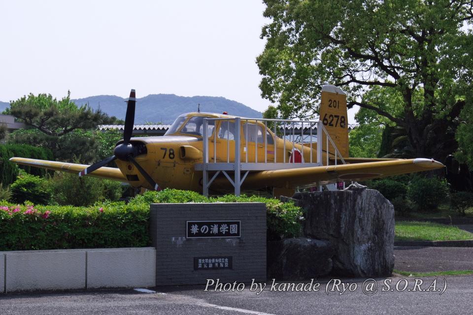 kanade/Ryo@S.O.R.A.さんの海上自衛隊 Fuji KM-1/KM-2 (6278) 航空フォト