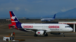 BARCAさんが、マカオ国際空港で撮影したバッサカ・エア A320-233の航空フォト(飛行機 写真・画像)
