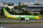 妄想竹さんが、ドンムアン空港で撮影したノックエア 737-86Nの航空フォト(写真)
