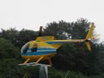 多楽さんが、成田国際空港で撮影した新日本ヘリコプター 369HSの航空フォト(写真)