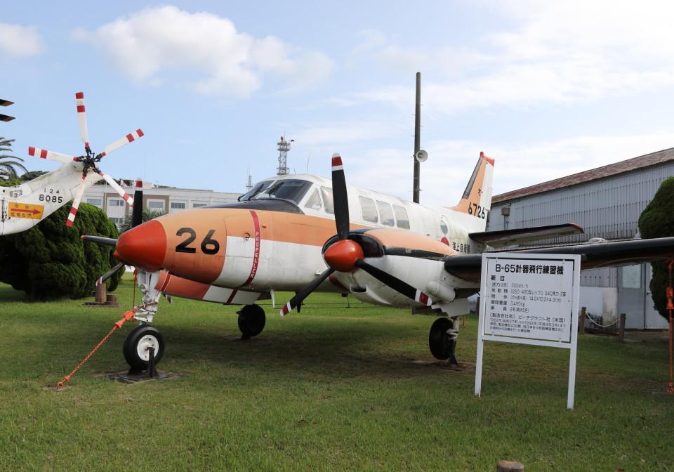 SHIKIさんの海上自衛隊 Beechcraft Queen Air (6726) 航空フォト