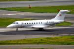 we love kixさんが、関西国際空港で撮影した民生金融租賃 Gulfstream G280の航空フォト(写真)