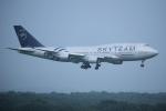 yabyanさんが、新千歳空港で撮影したチャイナエアライン 747-409の航空フォト(飛行機 写真・画像)