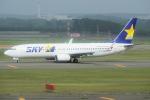 yabyanさんが、新千歳空港で撮影したスカイマーク 737-8HXの航空フォト(飛行機 写真・画像)