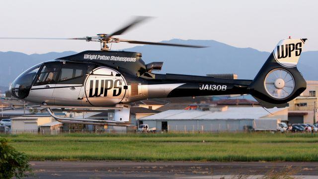 航空見聞録さんが、八尾空港で撮影した安藤商会 EC130B4の航空フォト(飛行機 写真・画像)